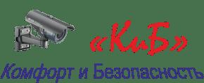 Комплексные системы безопасности в г. Иркутск